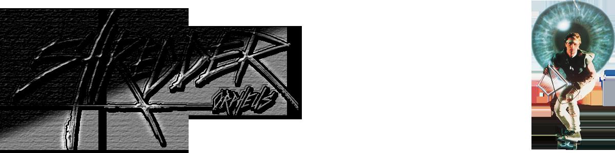 Shredder Orpheus